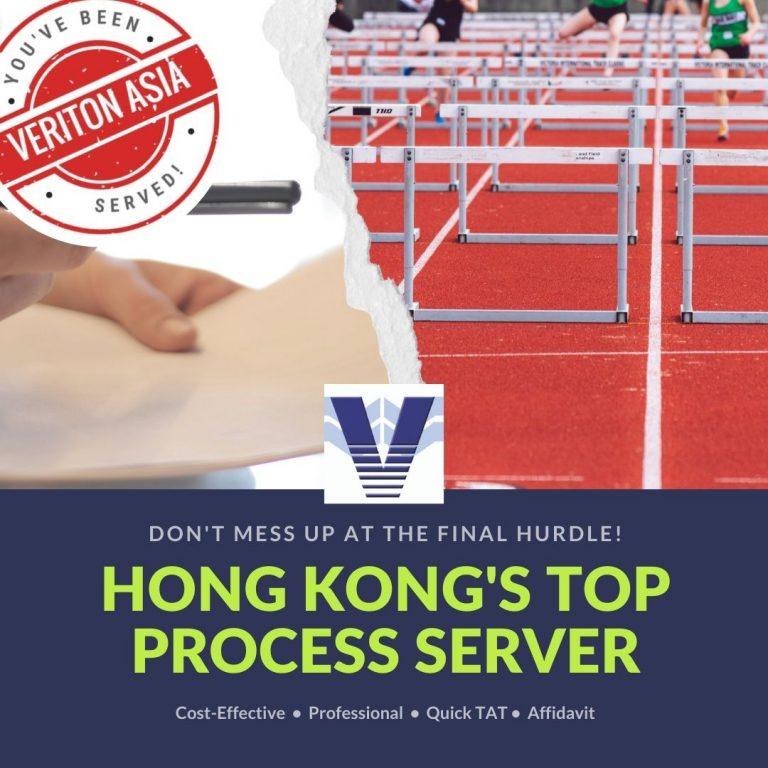 Process Serves in Hong Kong